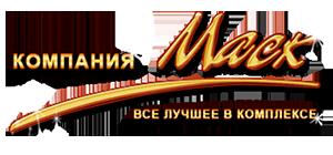 Гостиница Маск Пятигорск
